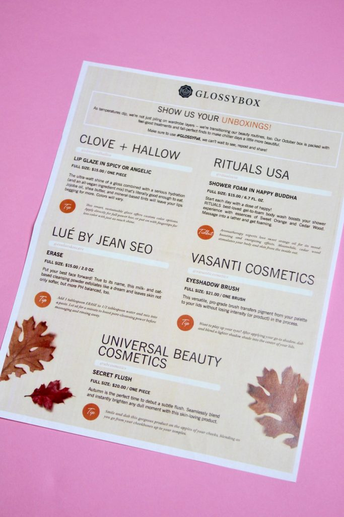 Glossybox Subscription Box Review - October 2017